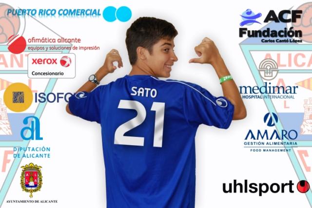 FICHAJE de LUJO para el Juvenil-A del Alicante CF